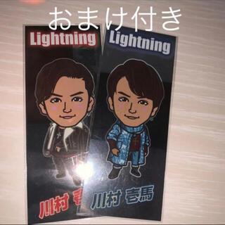 THE RAMPAGE - 川村壱馬 Lightning 千社札