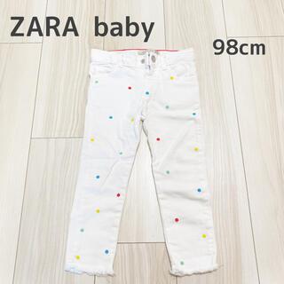 ザラキッズ(ZARA KIDS)のZARA baby ホワイトデニム ドット 98cm(パンツ/スパッツ)