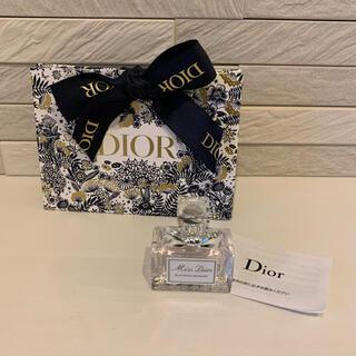 Dior - ミスディオール ブルーミングブーケ Dior 化粧品 コスメ 香水