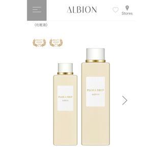 ALBION - アルビオン フローラドリップ 80ml