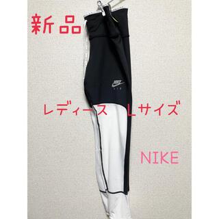 NIKE - 【新品】  ナイキ NIKE レディース レギンス スパッツ Lサイズ 【タグ付