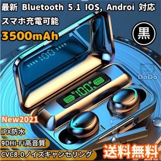 最新Bluetooth5.1 ワイヤレスイヤホン 高音質 大容量  無線イヤホン