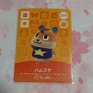 任天堂 - どうぶつの森 amiiboカード ハムスケ