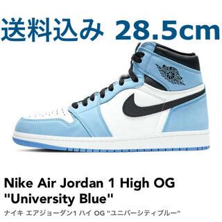 NIKE - Nike Air Jordan 1 High OG ユニバーシティブルー28.5