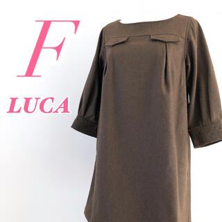 ルカ(LUCA)のLUCA ルカ 七分袖ワンピース 日本製 きれいめ ダークブラウン(ひざ丈ワンピース)