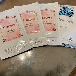 フラコラ(フラコラ)のfracora WHITE'st プラセンタ潤白3枚と濃密クリーム1枚(パック/フェイスマスク)