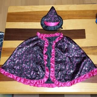 ディズニー(Disney)の【ハロウィン緊急値下げ!】ディズニー公式ハロウィーンコスチューム マント&ハット(衣装)