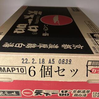 天下一品 京都濃厚鶏白湯カップ麺 カップラーメン 6個セット
