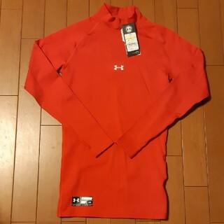 アンダーアーマー(UNDER ARMOUR)の【新品】UNDERARMOUR コンプレッションシャツ MD(ウェア)