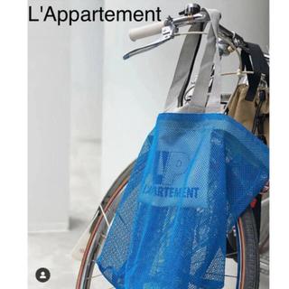 L'Appartement DEUXIEME CLASSE - アパルトモン ノベルティ メッシュトートバッグ メッシュエコバック