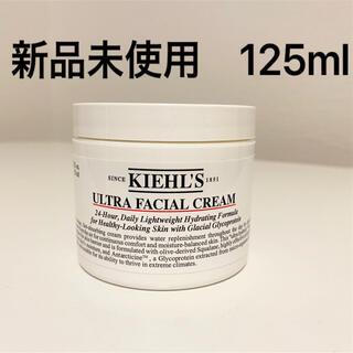 キールズ(Kiehl's)のKIEHL'S SINCE 1851 キールズ クリーム UFC  125mL(フェイスクリーム)