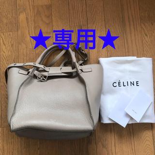 celine - CELINE セリーヌ ビッグバッグ スモール