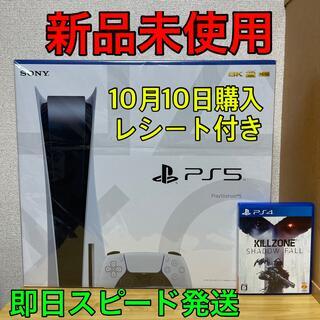 PlayStation - 【新品未使用】プレイステーション5 通常モデル(光学ディスクドライブ搭載) 本体