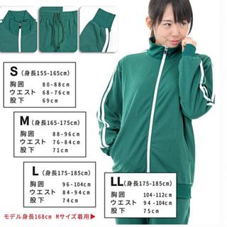 緑ジャージ♥Mサイズ♥イカゲームのコスプレ