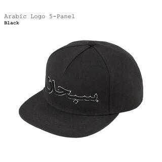 Supreme - Supreme Arabic Logo 5-Panel 新品