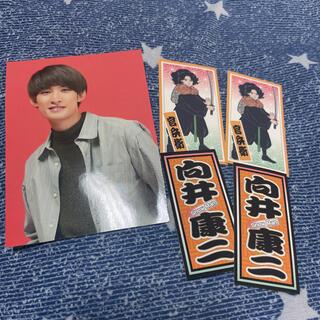 Johnny's - 滝沢歌舞伎ZERO2021 千社札シール MYOJO 厚紙生カード 向井康二
