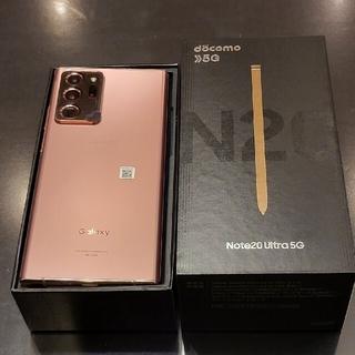 Galaxy - GALAXY Note20 Ultra 5GSC-53Adocomo