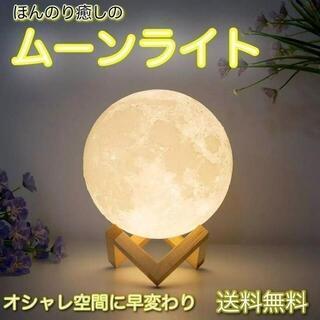 月形ライト ムーンライト おしゃれライト おすすめ 室内 授乳時 円型