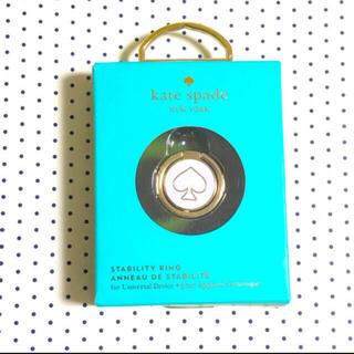 kate spade new york - ケイトスペード リングスタンド クリームゴールド 新品アウトレット品