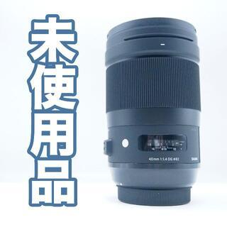 SIGMA - 【未使用品】【送料込み】SIGMA 単焦点標準レンズ 40mm F1.4