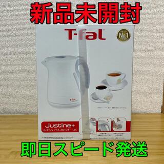 T-fal - 新品未開封 ティファール 電気ケトル ジャスティン 1.2L スカイブルー