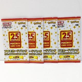 新品 4枚 ポケモンカード 25 プロモカードパック