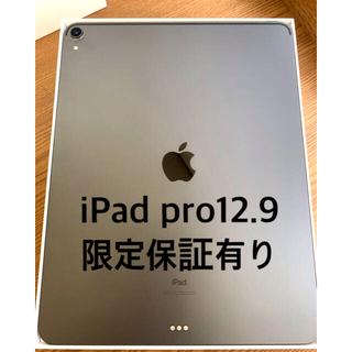 Apple - 2018 iPad pro12.9  Wi-Fi 64