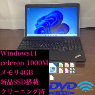Lenovo - ノートパソコン lenovo【celeron 1000M】
