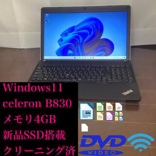 Lenovo - ノートパソコン lenovo【celeron B830】