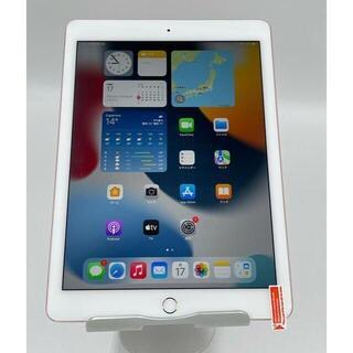 アイパッド(iPad)のiPad Pro9.7インチ 128(タブレット)