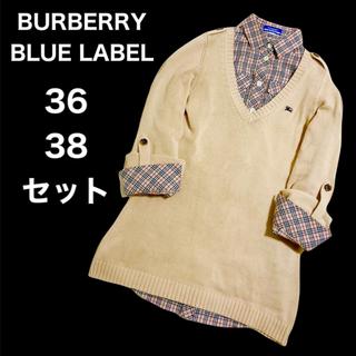 BURBERRY BLUE LABEL