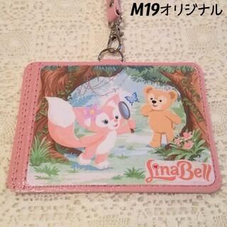 ダッフィー - ダッフィー&リーナベル♡パスケース♪ピンク♡IDカードホルダー♪