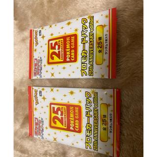 ポケモン - ポケモンカード 25th anniversary プロモパック