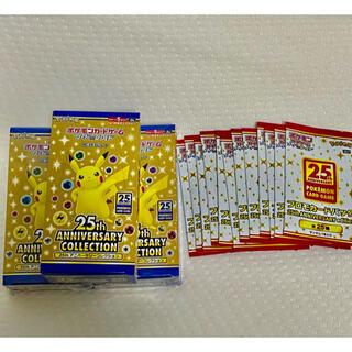 ポケモン - ポケカ 25th アニコレ 3box プロモカード12枚 セット 送料込み
