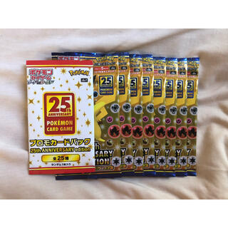 ポケモン - ①ポケカ 25th 8パック プロモ 1パック アニバーサリーコレクション