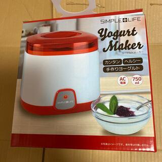 ヨーグルトメーカー Yogurt Maker 家電 カンタン ヘルシー(調理機器)