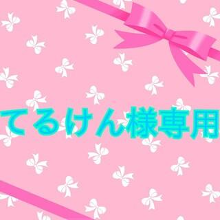 バンダイ(BANDAI)の*☆てるけん様専用☆*(その他)