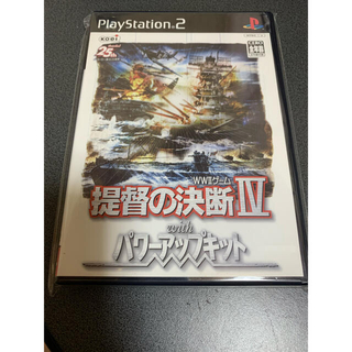 PlayStation2 - PS2 提督の決断withパワーアップキット