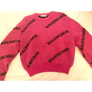 バレンシアガ(Balenciaga)のBALENCIAGA レディース ニット PINK(ニット/セーター)