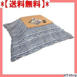 【送料無料】 こたつ布団カバー ブルー フランネル ニット 0cm 長方形 94