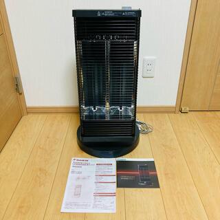 DAIKIN - DAIKIN ダイキン セラムヒート ERFT11VS-H 遠赤外線暖房機
