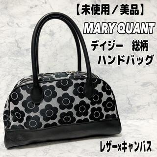 マリークワント(MARY QUANT)の【未使用】マリークワント ハンドバッグ ボストンバッグ デイジー 総柄(ハンドバッグ)