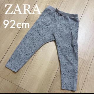 ザラキッズ(ZARA KIDS)のZARA スウェットパンツ パンツ 92cm(パンツ/スパッツ)