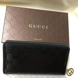 Gucci - 「新品未使用 正規品」グッチ⭐︎ラウンドGGチャーム付きファスナー長財布
