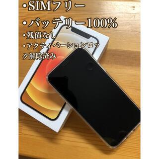 iPhone - iPhone12 128GB バッテリー100% SIMフリー