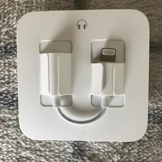 iPhone - iPhoneイヤホン変換アダプター 純正