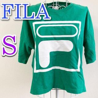 フィラ(FILA)のFILA フィラ シャツ 半袖 グリーン 緑 S(Tシャツ(半袖/袖なし))