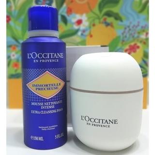 L'OCCITANE - 乾燥注意報☆ロクシタン 保湿 美肌セット(IM)