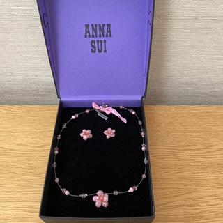 ANNA SUI - 【未使用】ANNA  SUI  アナスイ お花のネックレスとピアスのセット