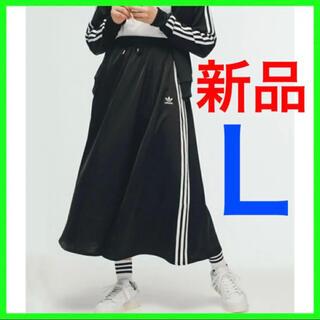 adidas - 【新品・未使用】アディダス ロングスカート L ブラック 黒